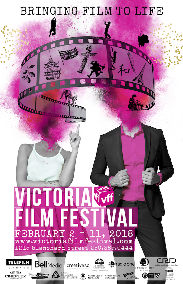 Win a Getaway to the 2018 Victoria Film Festival