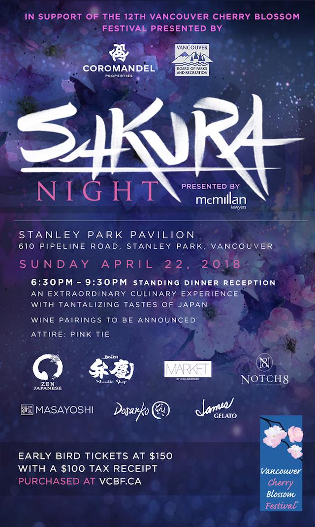 Vancouver Cherry Blossom Festival's Sakura Night Gala