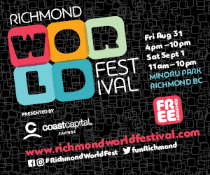 Richmond World Festival