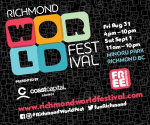 Richmond World Festival