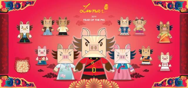 Pig Heroes