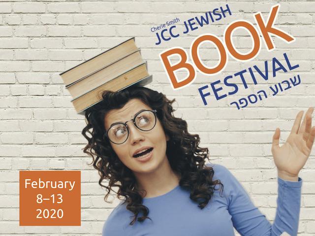 Jewish Book Festival 2020