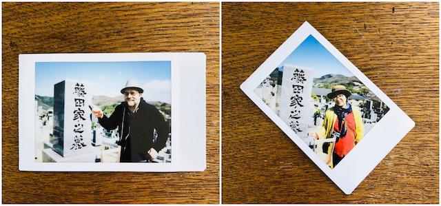 Photo walk to Grandpa Ichiro's grave