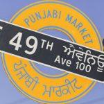 Vancouver Punjabi Market Street Sign