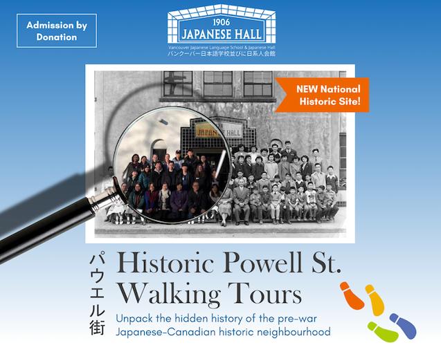 Powell Street Walking Tours