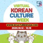 Virtual Korean Culture Week in Vancouver