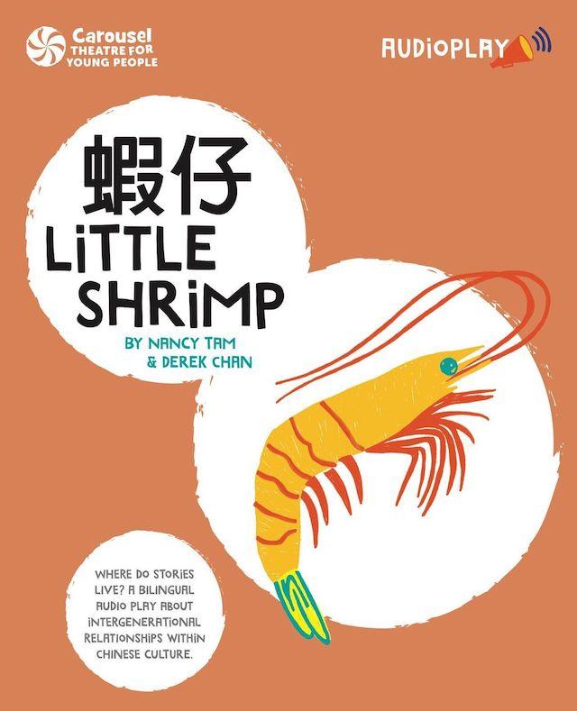 Carousel Theatre AudioPlay Little Shrimp