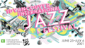 TD Vancouver International Jazz Festival's Virtual Program for 2021