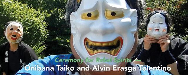 Queer Arts Festival: Onibana Taiko and Alvin Erasga Tolentino