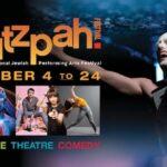 21st Annual Chutzpah! Festival